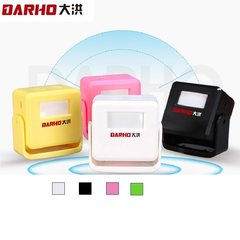 Darho Wireless Door Bell Guest Welcome Chime Alarm PIR Motion Sensor For Shop Store Entry Security Doorbell Infrared DetectorDarho Wireless Door Bell Guest Welcome Chime Alarm PIR Motion Sensor For Shop Store Entry Security Doorbell Infrared Detector