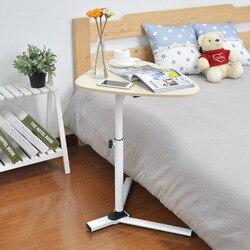 Минималистичный столик для ноутбука morden land рядом с диваном, Передвижной столик для ленивых, столик для кофе, чайный столик, мебель для дома и...