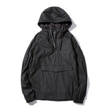 Новая мода осень для мужчин из искусственной кожи толстовки для мужчин куртка Костюмы Высокое качество зима для мужчин Slim Fit передние карманы