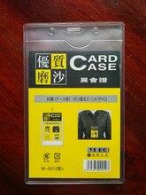 Лучшие 200 шт. большой (125 мм x 90 мм) удобный популярных прозрачного ПВХ значок работу выставка название идентификатора Водонепроницаемый держателей карт с Ремешок