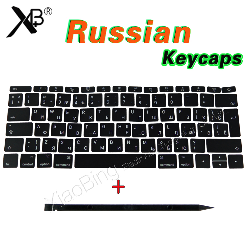 NEW for Macbook Pro Retina 13 15 A1706 A1707 A1708 Russian Russia RU Keyboard Keys Key Cap Keycaps 2016-2017NEW for Macbook Pro Retina 13 15 A1706 A1707 A1708 Russian Russia RU Keyboard Keys Key Cap Keycaps 2016-2017