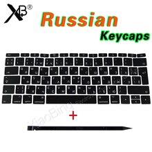 Новый Macbook Pro retina 13 «15» A1706 A1707 A1708 Русский Россия RU клавиши клавиатуры ключ Кепки s 2016-2017