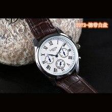 Натуральная тенденция кварцевые часы и студенток корейской версии часы пояса пару стол модные мужские часы