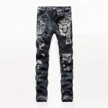 Brand Clothing Men s Embroidered Denim Jeans Rivet Ripped Distrressed Washed Patchwork Hole Straight Slim Jeans