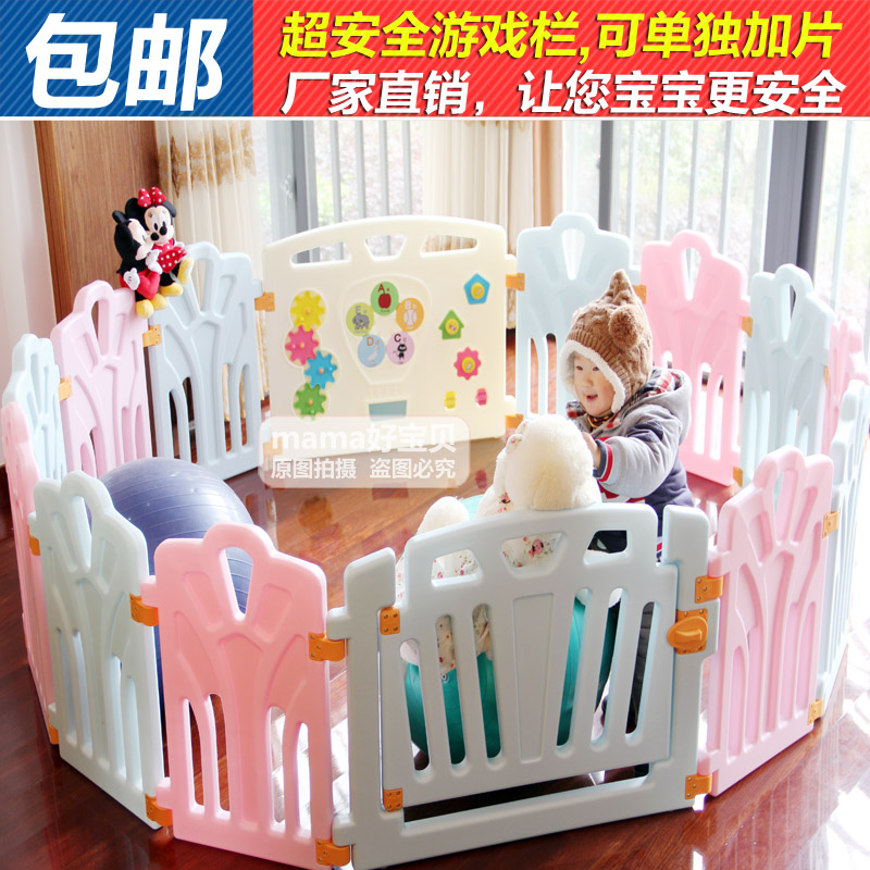 Baby Child Game Fence Infant Safety Fence Toddler Fence Gate 10small