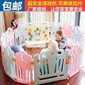 Juego de niño del bebé lactante valla valla valla de seguridad para niño puerta de la cerca ( pcs 10 small y 2 grandes piezas )