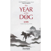 лучшая цена Meet Your Chinese Zodiac Animal the Year of the dog  Language English Keep on Lifelong learning as long as you live-459