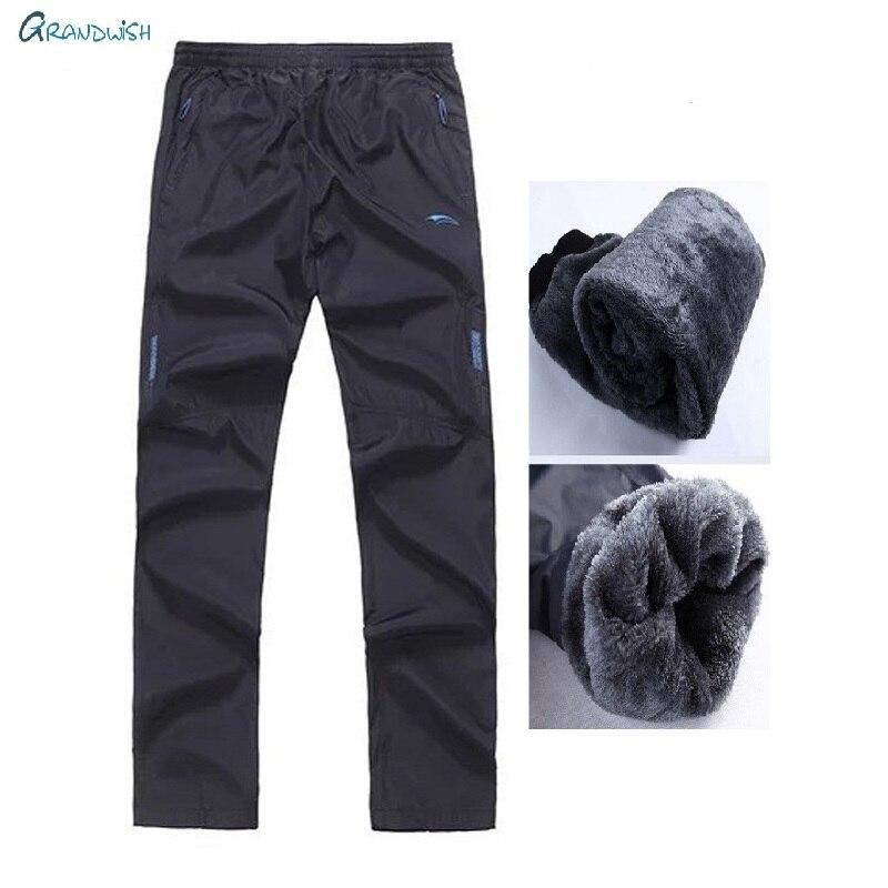 Sportwear Winter Warm Pants For Men Straight Fleece Thick Pants Elastic Waist Men's Fleece Pants Heavyweight Plus Size , ZA072