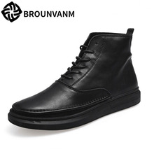 Winter, thick soled boots are British retro shoes short round leather boots tube Martin boots tide