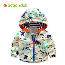 Acitonclub 2016 Baby Boys Jackets Children Hooded Dinosaur Printed Boys Outerwear 2-6T Kids Windbreaker Spring Autumn Clothes