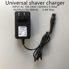 シェーバー電気シェーバー充電器ユニバーサルタイプ5.4ワット15 110v米国のプラグイン電源アダプタ