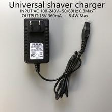 Бритва электробритва зарядное устройство Универсальный тип 5,4 W 15V US адаптер питания с позолоченными контактами