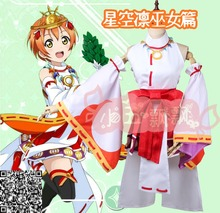 New Clothes LoveLive Hoshizora Rin Witch Cosplay Costume Hot Sale +The Accessories+Free Shipping F