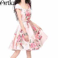 ARTKA Women's Summer Cotton Keen Length Dress Fashion Hepburn Cap Sleeve Peony Print Swing A Line Dress A03512