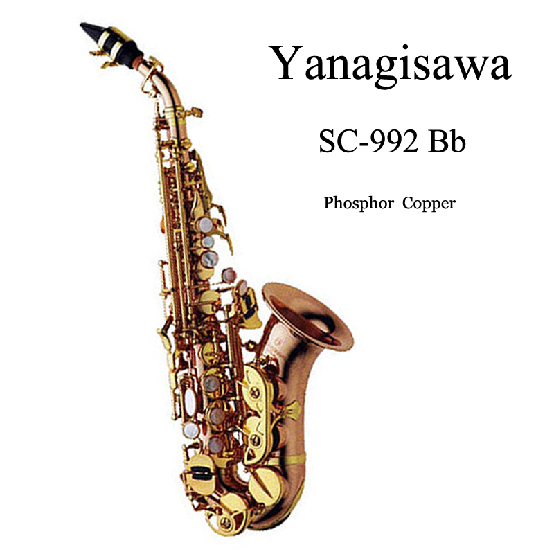 Yanagisawa Gold Lacquer SAX Bb saxophone soprano Phosphor Copper professional sax mouthpiece brass instruments SC-992 professional play h68 phosphor bronze copper bb saxphone falling tune b bakelite mouthpiece head sax straight saxophone in bb