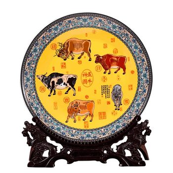 Diameter 35cm Jingdezhen Five Oxen decorative plate Jingdezhen porcelain hanging plate decorative plate five cow picture plate