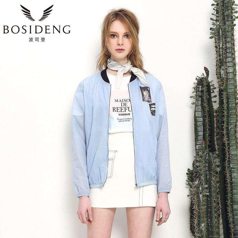 Online Get Cheap Spring Coats Jackets -Aliexpress.com | Alibaba Group