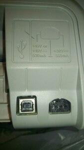 Image 5 - Adaptadores de corriente alterna para impresora HP deskjet f380 0957 F385 F388, cargador de fuente de alimentación, 32V563MA 15V533MA, 2119 0950 4399 1368