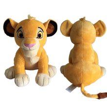 Neue 26cm Gute Qualität Nette Sitzt Hoch Simba Lion King Plüsch Spielzeug Simba Weiche Angefüllte Tiere puppe Für Kinder geschenke