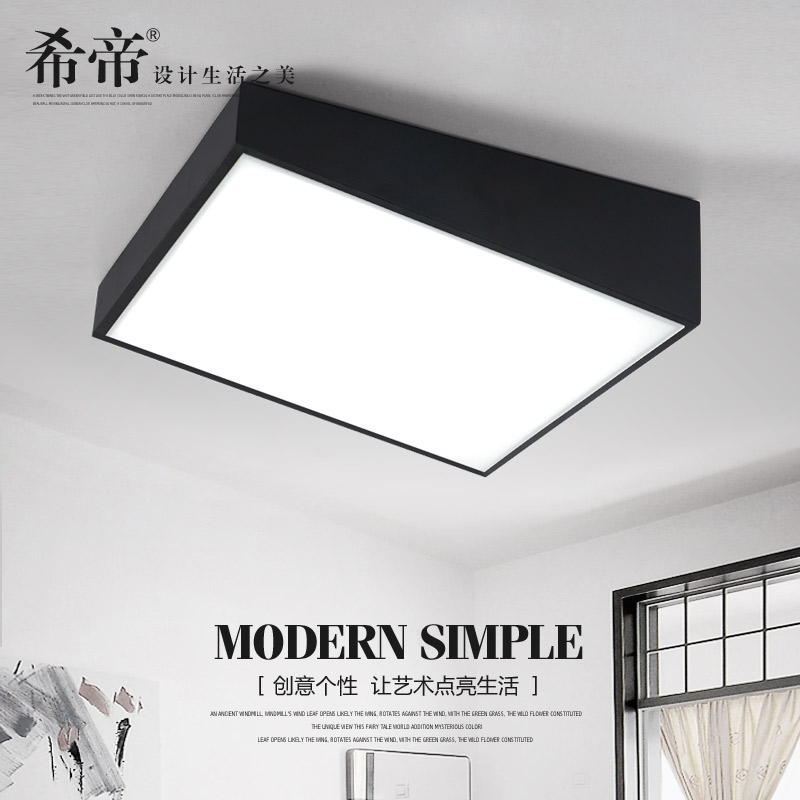 Modern simple LED ceiling lamp rectangular xingketing lamp wrought iron light in the bedroom Warm creative fashion lamp nordic round led ceiling light landscape engraving wrought iron simple modern restaurant children bedroom lamp
