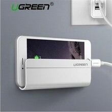 Ugreen настенный держатель для телефона Подставка для iPhone x 6 7 8 мобильный телефон настенный держатель для зарядки для samsung s8 s9 разъем универсальный 5S