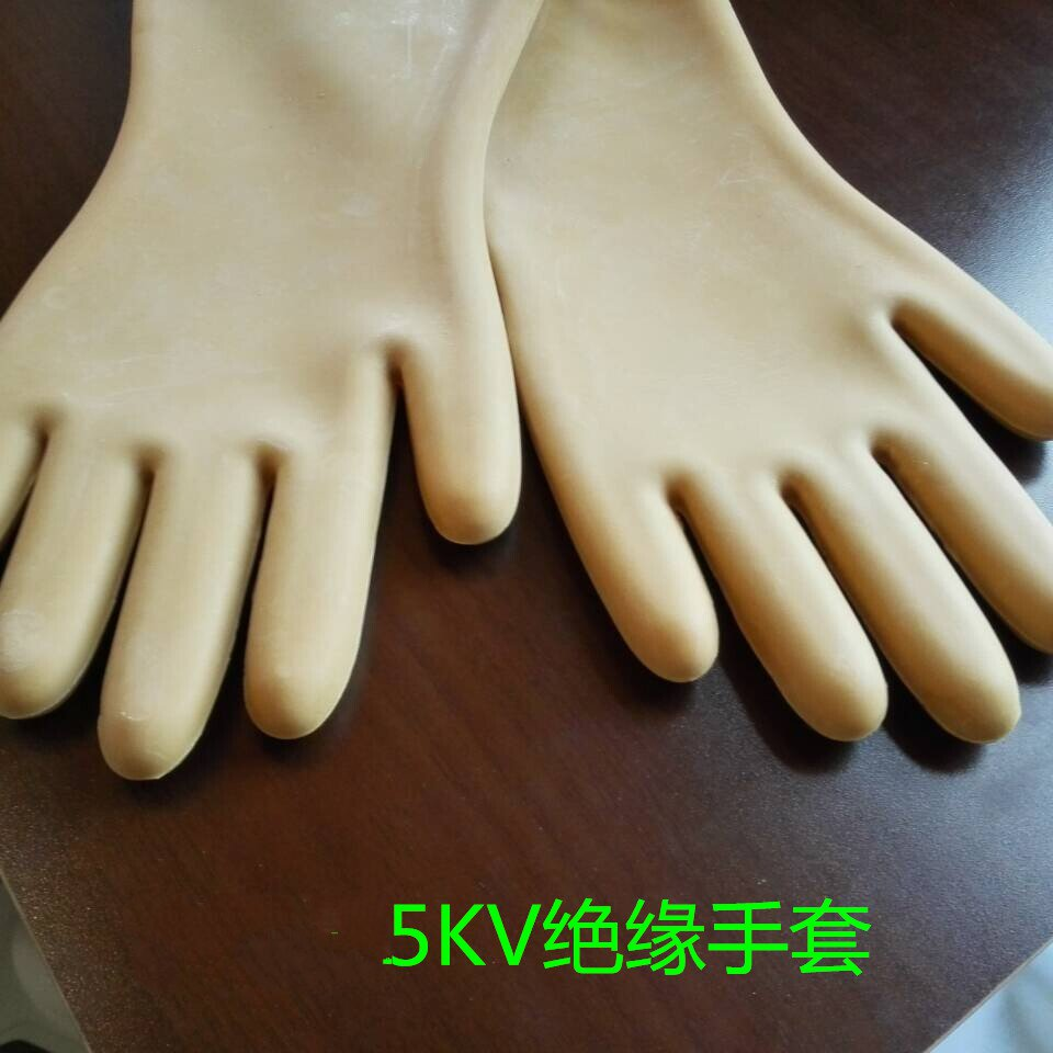 5KV insulated gloves prevent electric live working labor insurance Rubber gloves high voltage electrician genuine insulated gloves electric gloves 5kv anti live live work high pressure live work labor protection protective rubber gloves