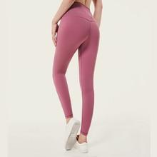 Леггинсы женские с эффектом пуш ап, мягкие эластичные нейлоновые штаны с завышенной талией для фитнеса, пикантные для тренажерного зала и тренировок
