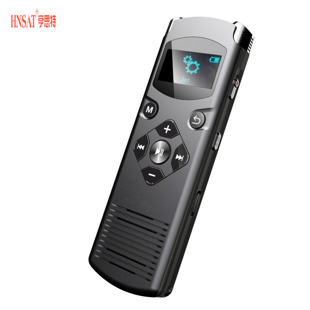 Hnsat DVR-616 Voice Recorder 4GB/8GB/16GB Digital Audio Conference Recorder With Speakers HD Stereo Recording Tools automatic pet feeder with digital timer and 12 second voice recorder 4 aa