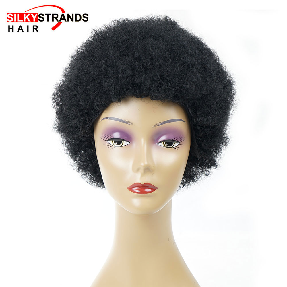 Synthetic Kinky Curly  Afro Wig For Women Black Brown Halloween Heat Resistant Female Natural Short Wig Silky Strands