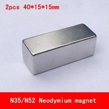 2PCS 40*15*15mm N35 N52 neodymium magnet strong block magnets 40X15X15MM