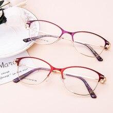 Cat Eye Wear Glasses Frame Metal Prescription Gafas Myopia Eyewear Women Optical