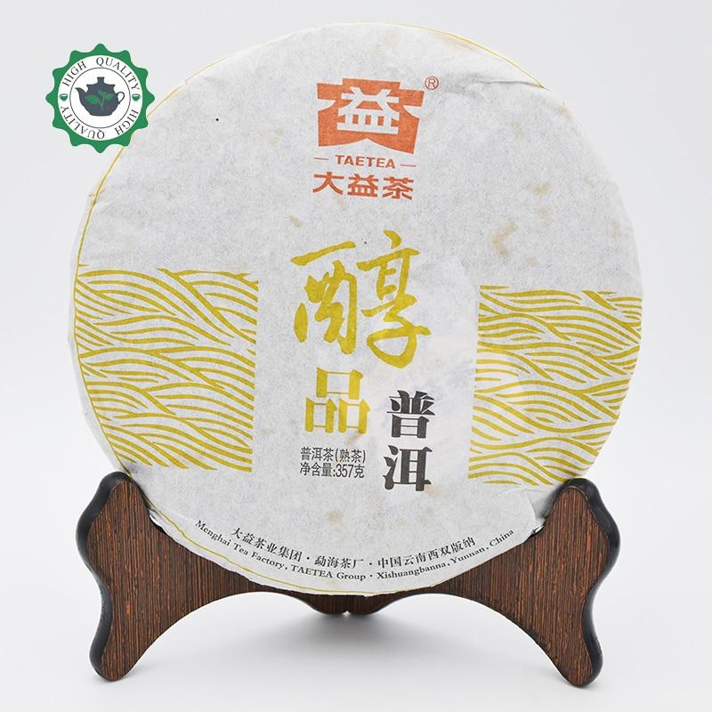 Brand chinese yunnan puer tea menghai pu er factory dayi shu ripe erh CHUN PIN 7572 Upgrade 357g slimming food