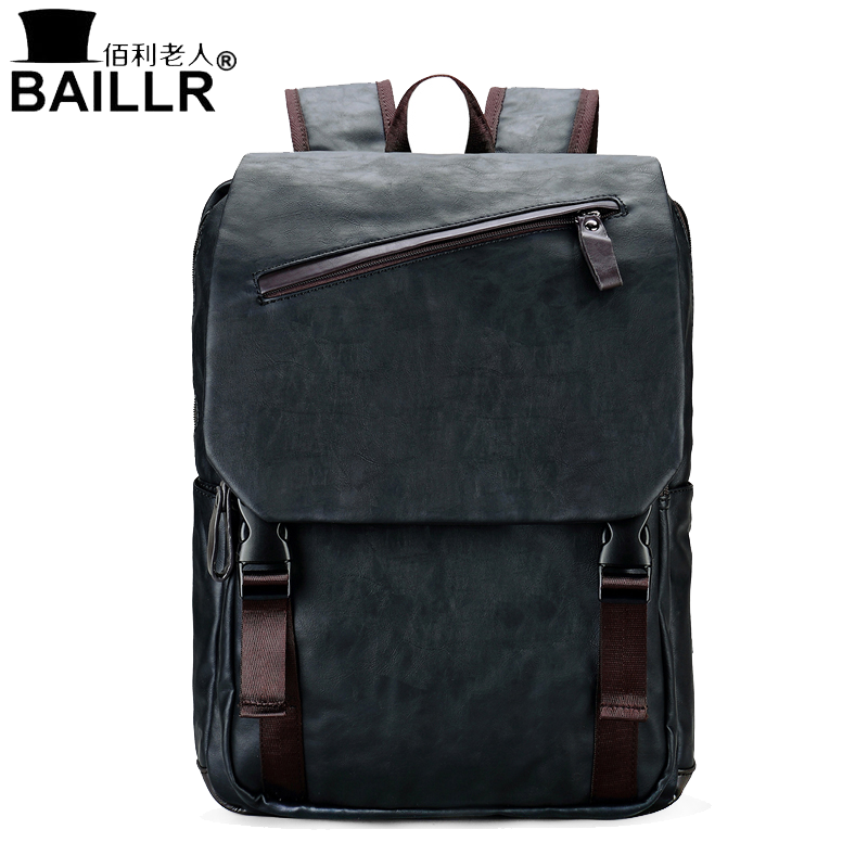 BAILLR New Arrival Travel Laptop Bag Men Women Backpacks Fashion Solid School Backpack PU Leather Bags For Male Female Mochila new arrival women pu leather backpacks female school bags for teenagers simple couple shoulder bag string bag mochila feminina