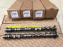 цена на Intake camshaft Exhaust camshaft for chery a3 tiggo3 arrizo3 arrizo7 tiggo5 E4G16 engine
