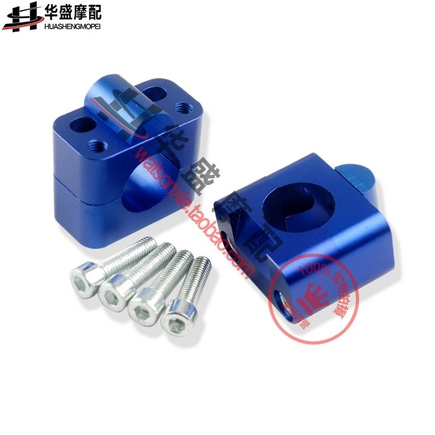 Street Bike 4wd Refires Cnc Handlebar Switching Adapter Fitted Free Shipping