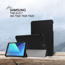 Cover Case for Samsung Galaxy Tab S3 S 3 TM-T820 T825 T829 9.7 inch Tablet + free gift