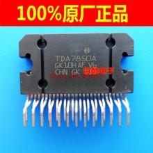 1pcs/lot TDA7850 ZIP TDA7850A ZIP-25 new and original IC In Stock