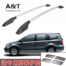 A & T auto styling für Nissan Geniss autodach rack aluminiumlegierung gepäckträger schlag Kostenloser 1,7 meter