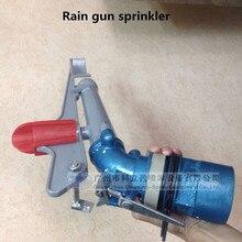 """2-1/"""" дюймовый большой пистолет-разбрызгиватель дождя для орошения"""