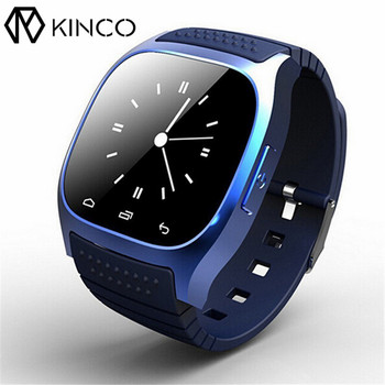 KINCO 32MB+32MB Pedometer Phone Records Book SMS Anti Lost Bluetooth Stop Pedometer Watch Smart Sports Watch for IOS/Android