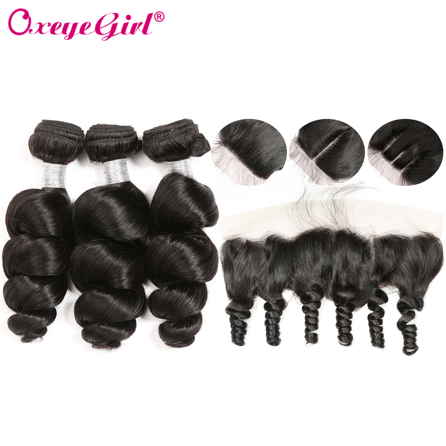 Loose Wave Bundles With Frontal Brazilian Hair Weave Bundles With Lace Frontal Human Hair Bundles With