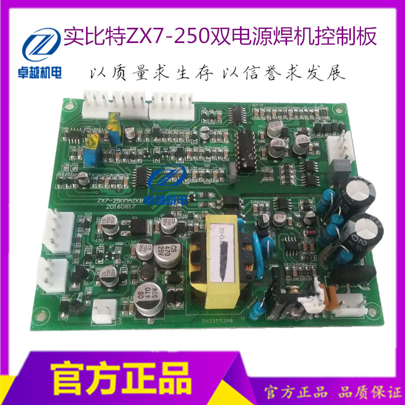 Personal Care Appliance Parts Home Appliances Zx7-400 Single Igbt Welder Control Panel Reallink Section Single Tube Zx7-400 Control Circuit Board At Any Cost