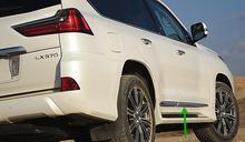Estilo do carro Porta Lateral Corpo Molding Capa Guarnição Para Lexus LX570 2016 2017