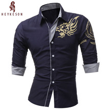 HEYKESON 2017 New Men'S Long-Sleeved Dress Shirt Dragons Men'S Casual Slim Lapel Male Quality Large Size 4XL