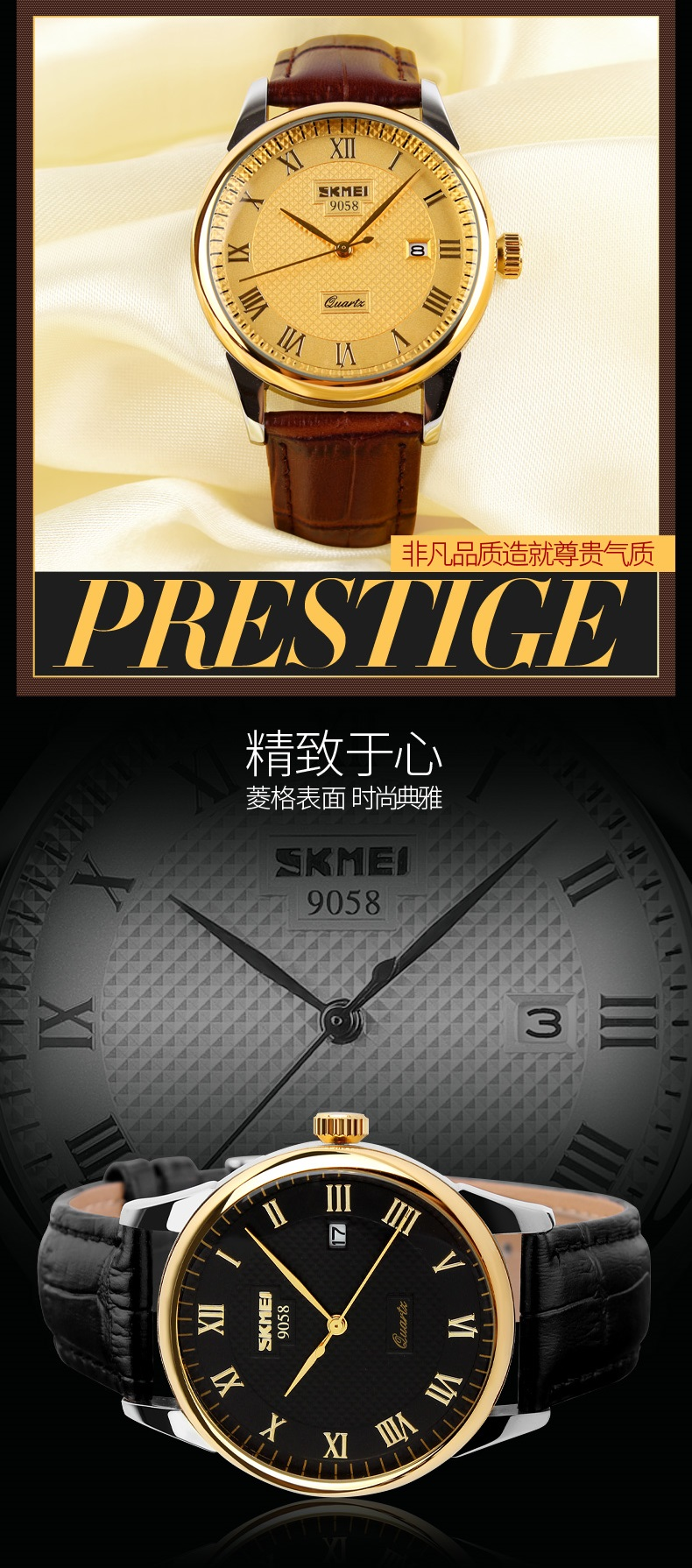HTB1yJU QVXXXXa5apXXq6xXFXXXt - SKMEI 9058 Classic Watch for Men