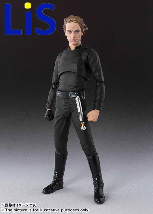 lis-shf-shfiguarts-font-b-starwars-b-font-luke-skywalker-pvc-action-figure-collectible-model-toy-15cm