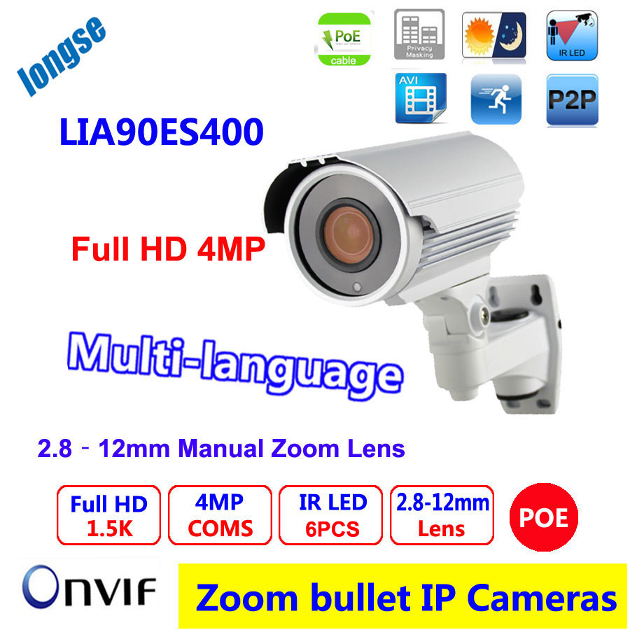 HD Bullet IP Camera 4MP Outdoor With POE big size 2 8 12MM Lens CCTV Security