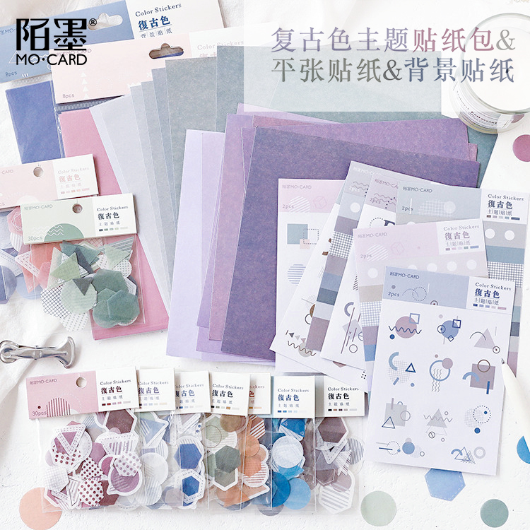 Retro Color Series Theme Paper Sticker Gift DIY Kawaii Scrapbooking Sticky Stationery Bullet Journal Stickers