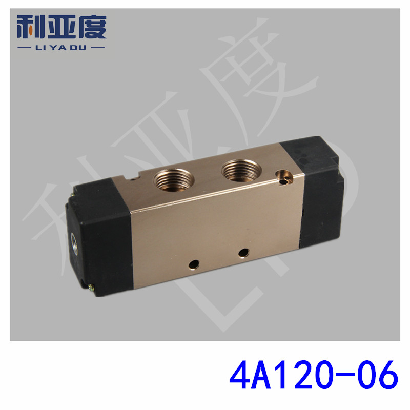 4A120-06 G1/8 Two five-way solenoid pneumatic valve pneumatic control valve 4A120/06 3 8 pneumatic one way design air flow control valve re 03