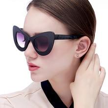 Cateye Oversize Sunglasses Women Vintage Gradient Glasses Brand 90s Retro Ladies Shades Cat Eye Sun glasses Female Eyewear UV400
